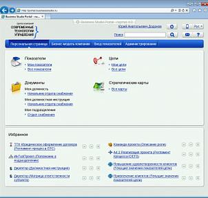 Формирование и распространение регламентирующей документации